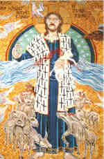 Central image of Christ the Good Shepherd from the tapestry